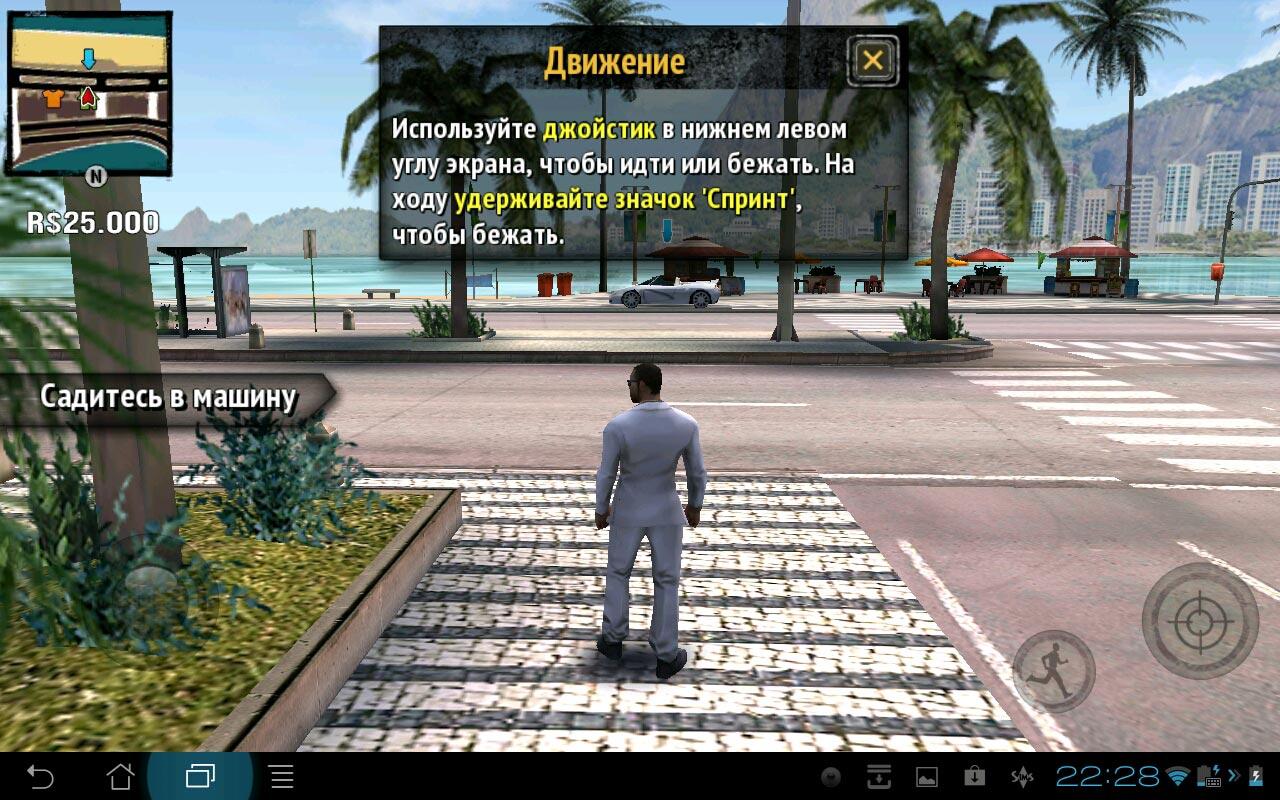 Gangstar Rio City Of Saints Для Android Скачать