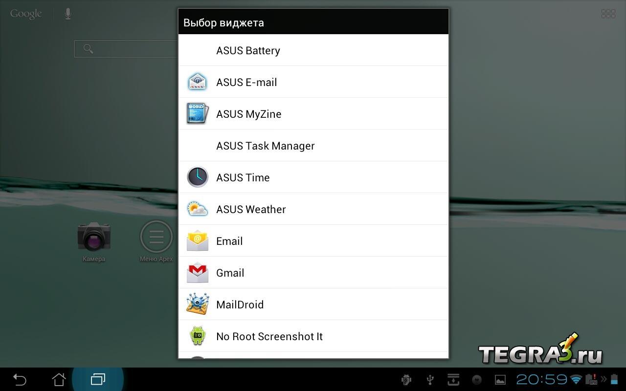 Скачать Лакнчет Apex Для Андроид 2.3