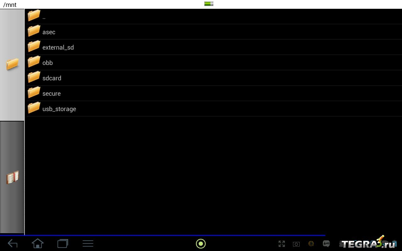 Djvu Android Orion View