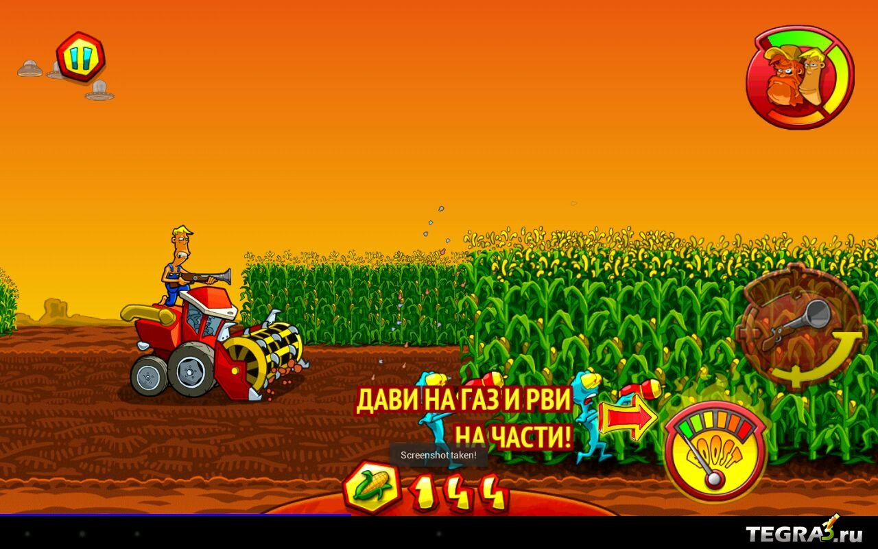 Farm Invasion Usa Android Premium Vjl