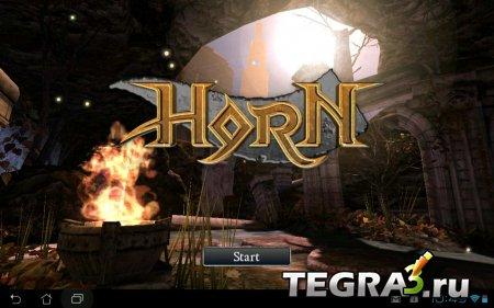 Скачать игру horn на андроид