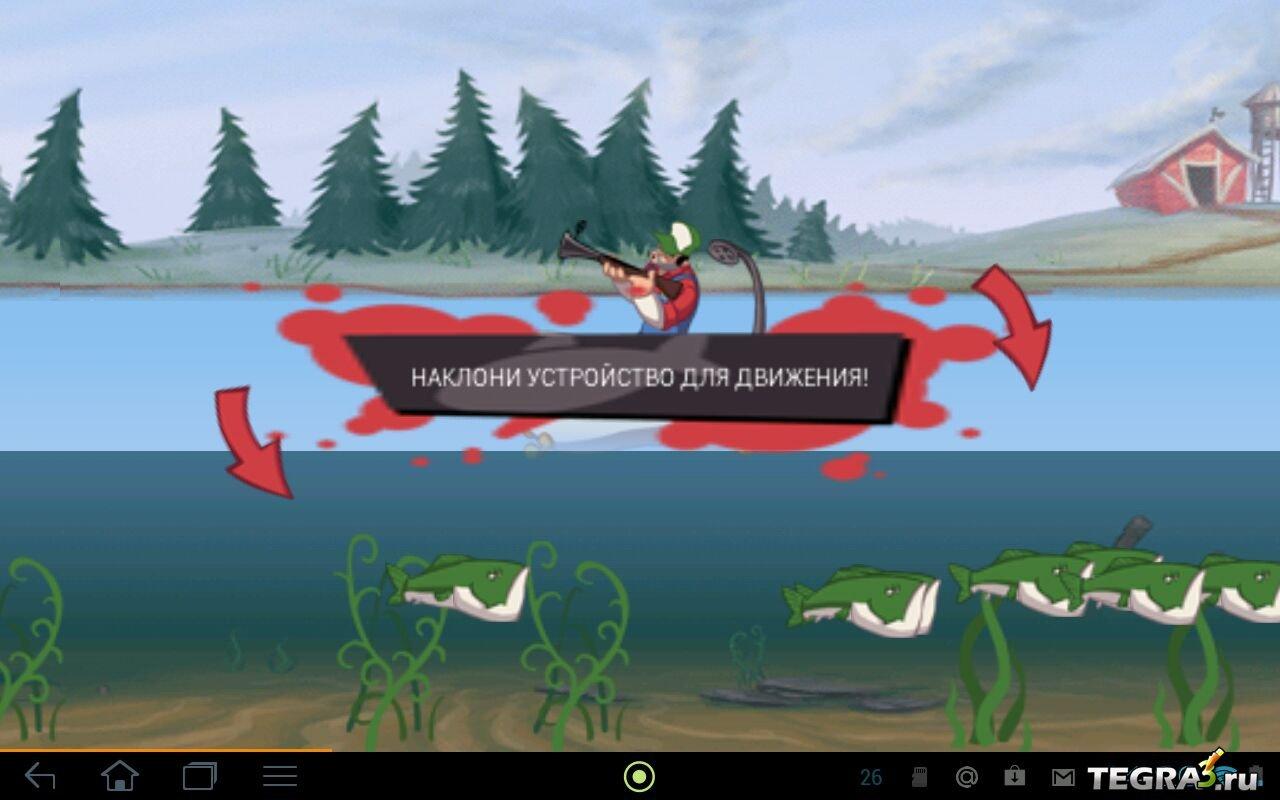 Рыбалка На Андроид Луна Без Кэша