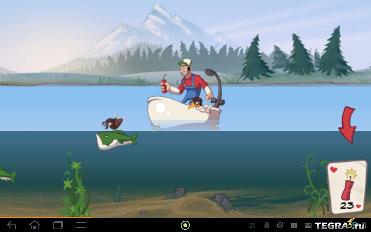 Ловля рыбы на динамит