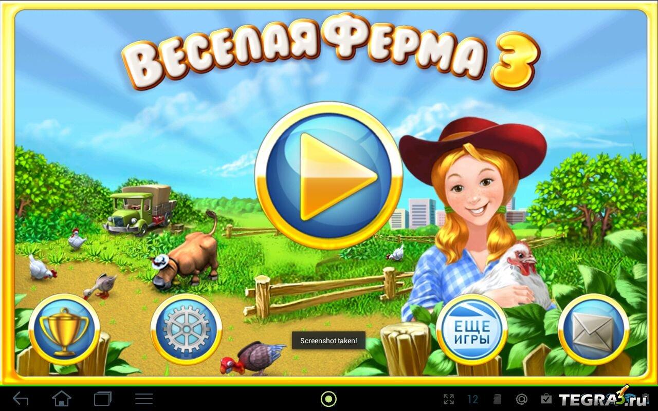 Моя деревня Играть сейчас в игру ферма бесплатно - vablemimal