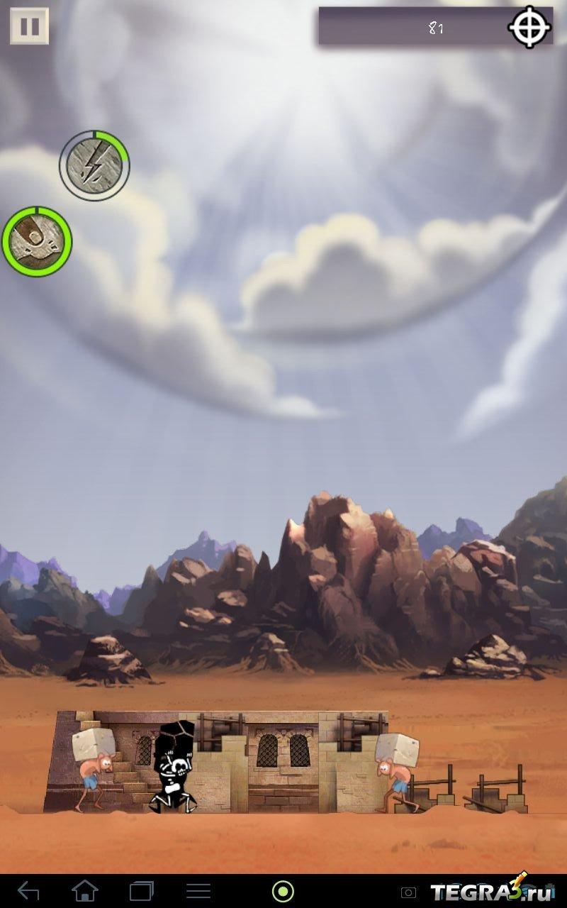 Скачать Babel Rising Cataclysm Android