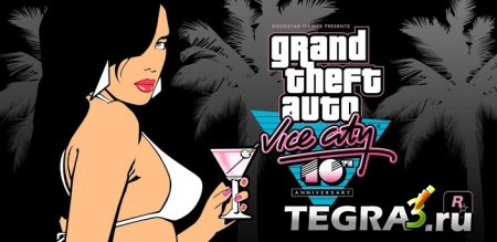 Grand Theft Auto: Vice City v1.03 + Rus