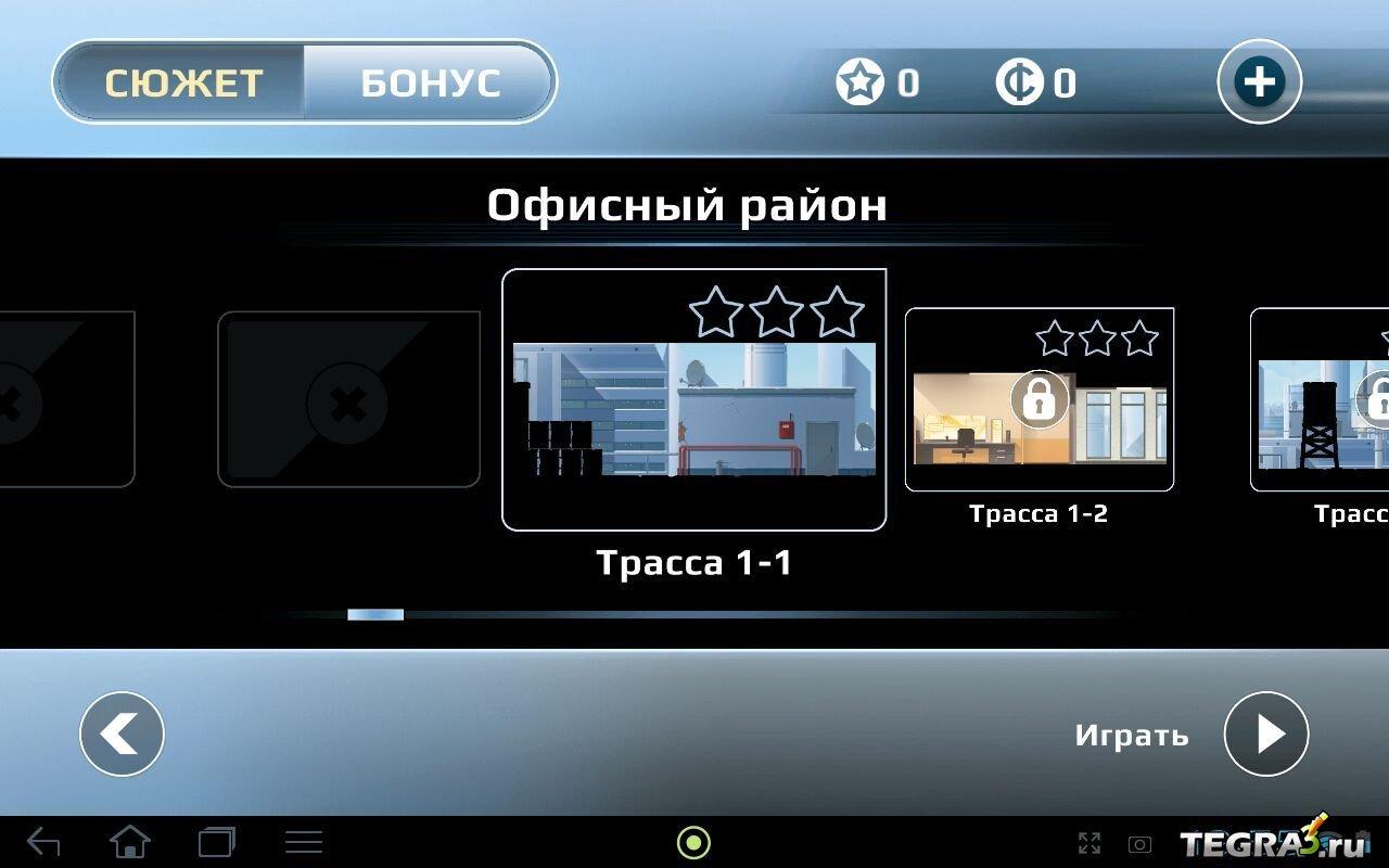 Всеформатный Проигрыватель Для Андроид