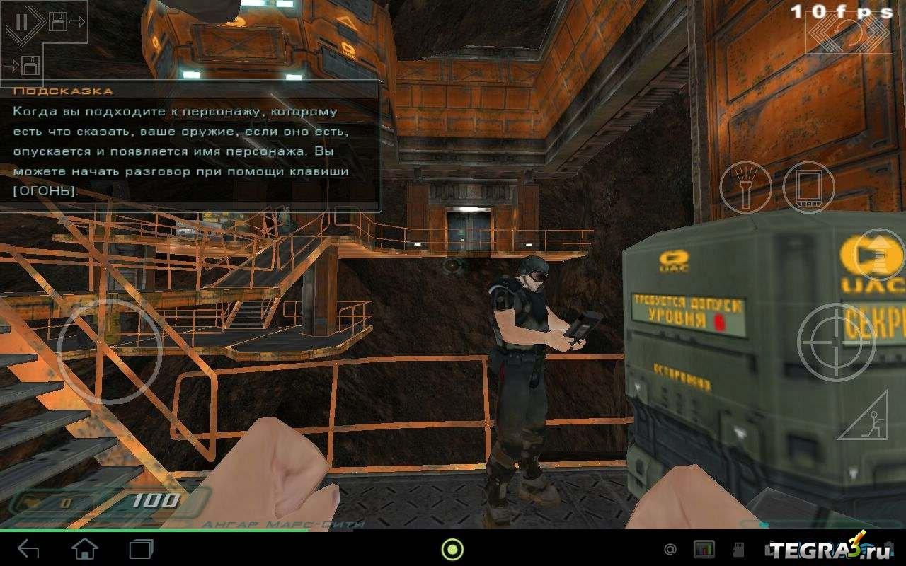 Скачать Doom 3 На Android Скачать Апк