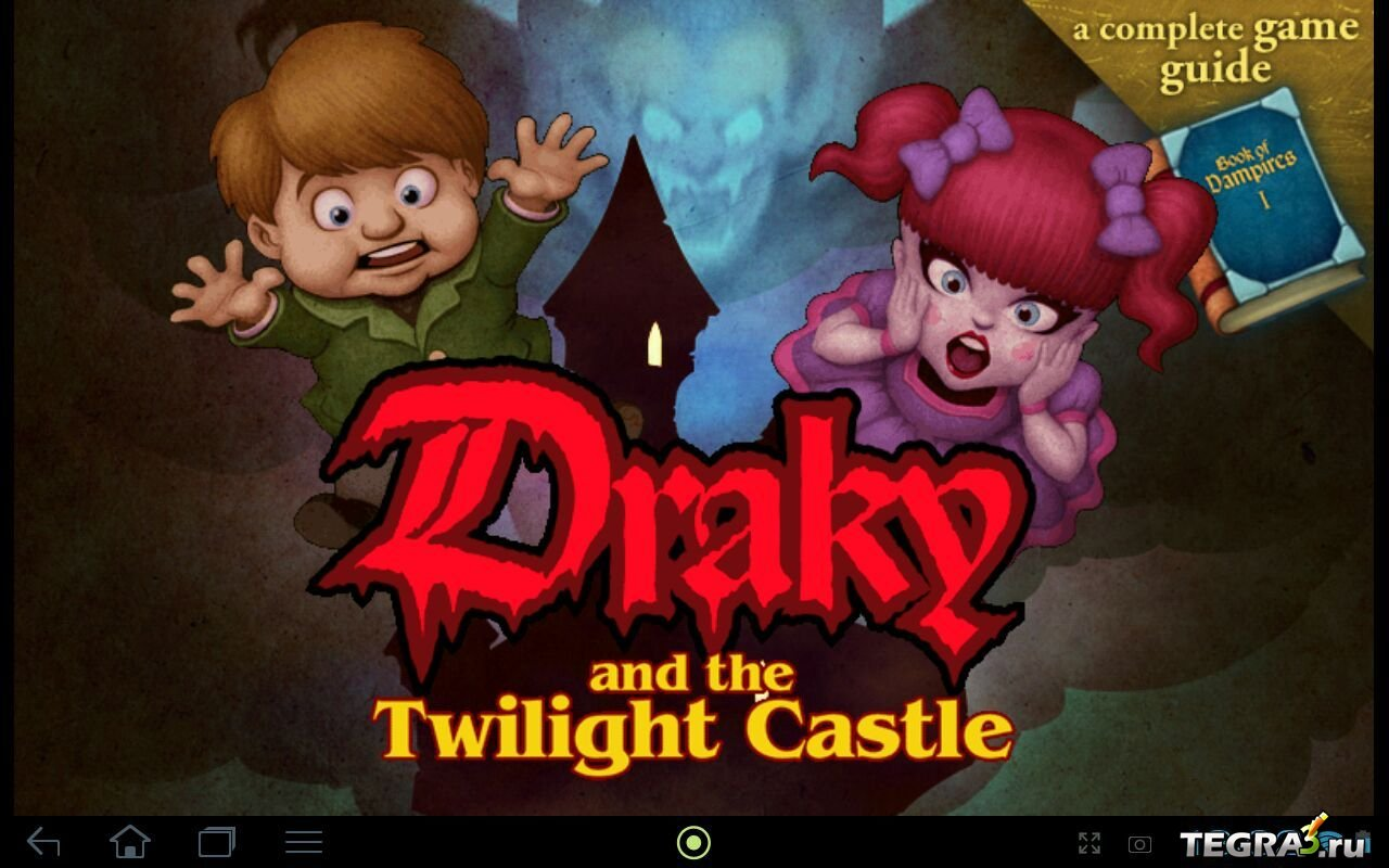 Draky And The Twilight Castle Android Скачать Торрент