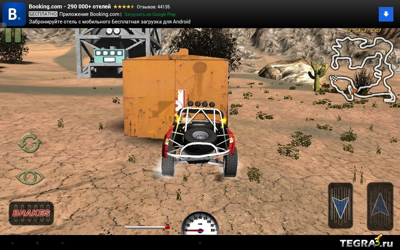 Off Road Rumble Игра Для Android Скачать