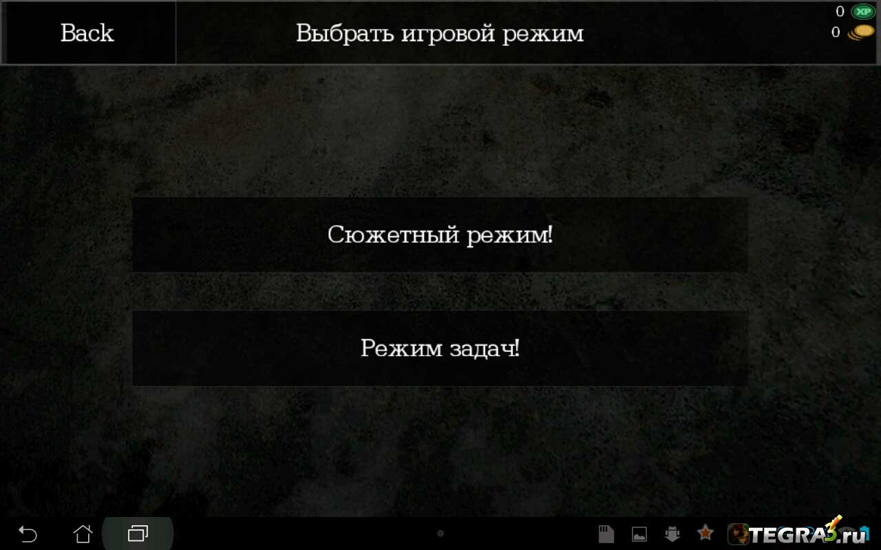 World War Z 4Pda Android
