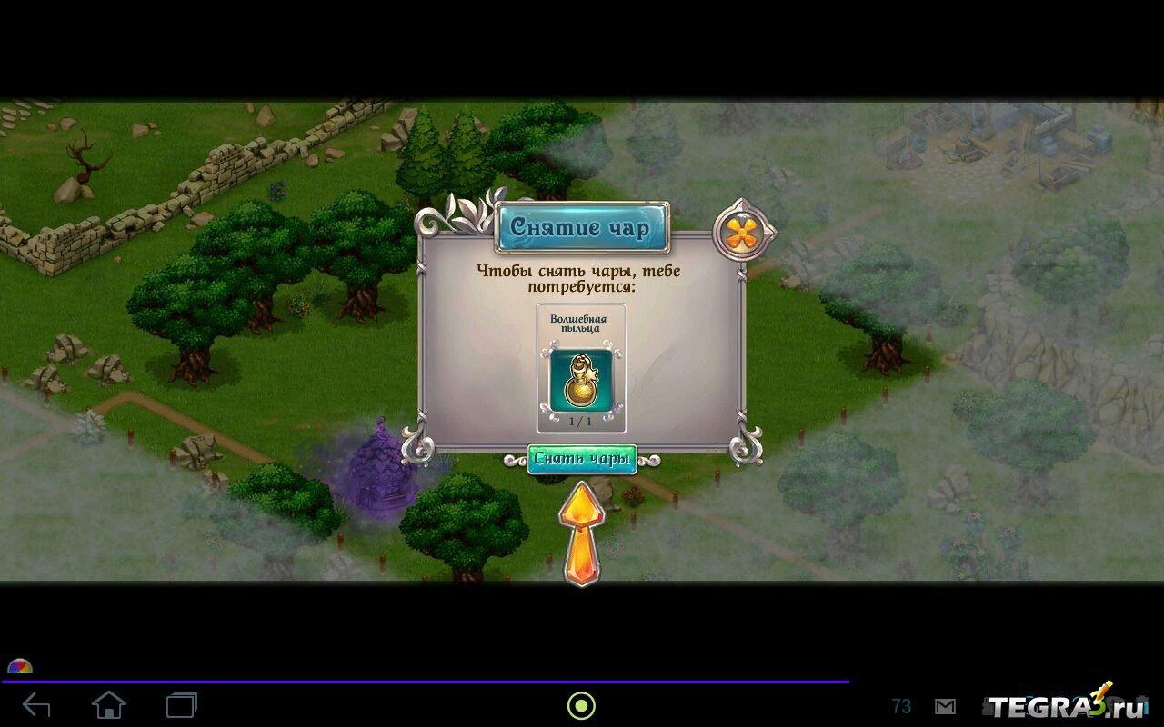 Скачать Королевские Сказки На Андроид