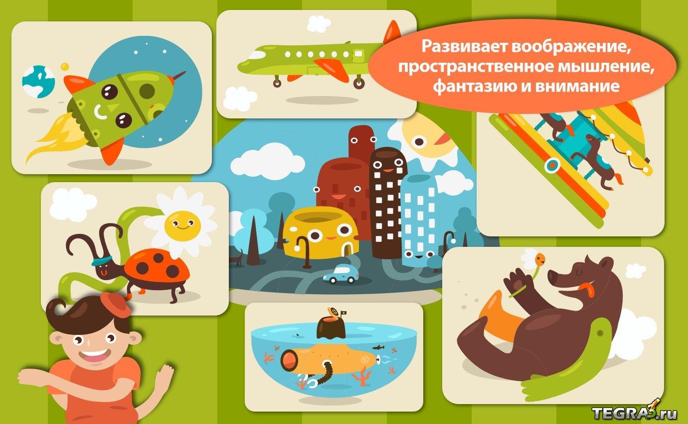 Развивающие Игры Для Детей От 3 Лет Для Андроид