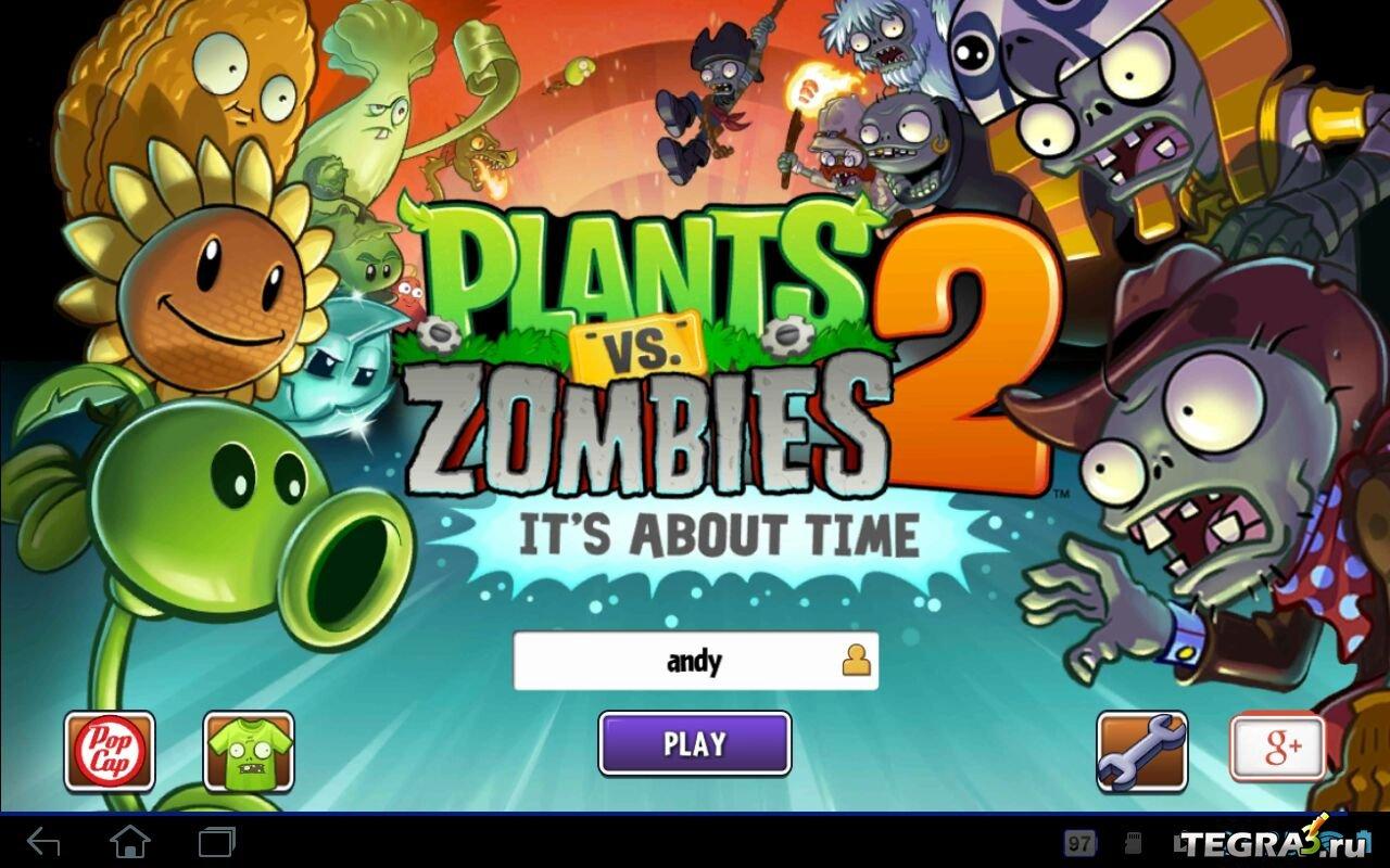 plants vs zombies apk на русском
