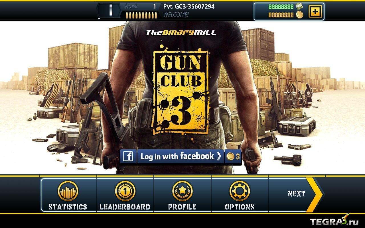 Gun Club1 Скачать На Андроид