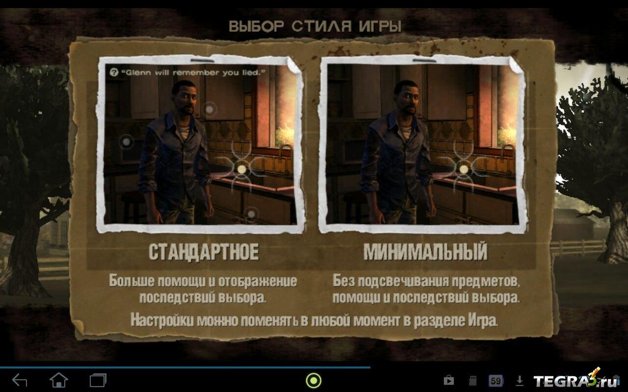 Как сделать русский язык в the walking dead