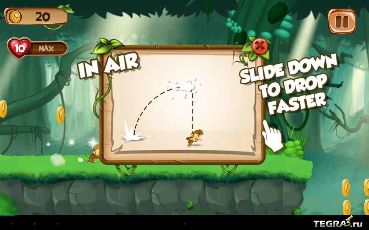 Скачать Игру Бегалку На Андроид