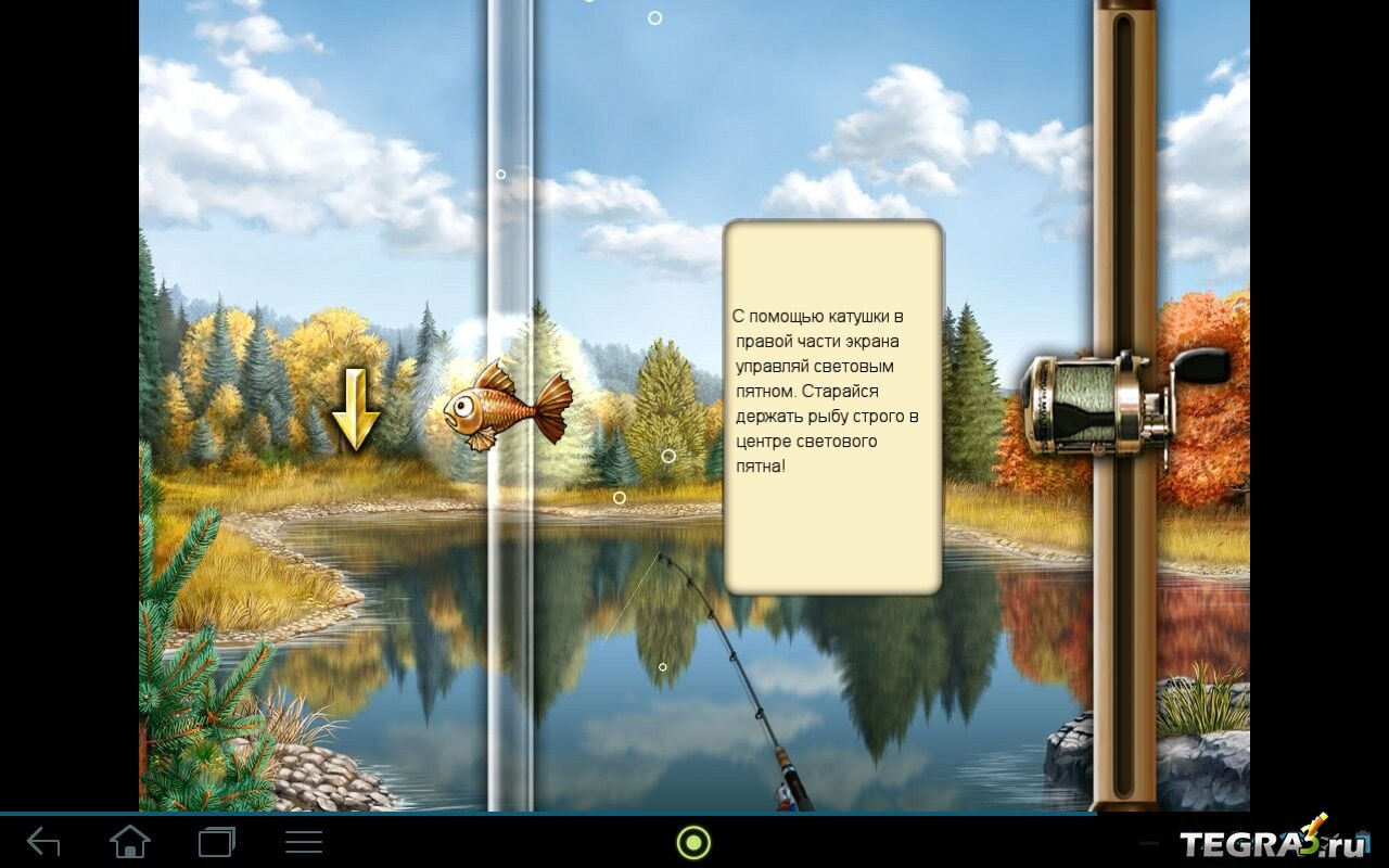 Gone Fishing Для Android Золото