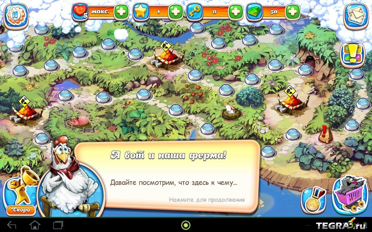 Скачать Веселую Ферму На Андроид 4