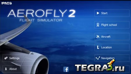 Aerofly 2 Flight Simulator v2.1.5
