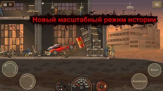 Скриншот Earn to Die 2