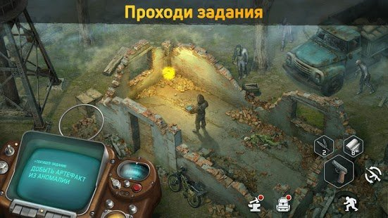 Скриншот Dawn of Zombies: Survival