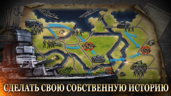Скриншот WW2: Strategy Commander Conquer Frontline