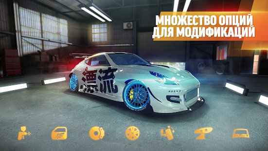 Скриншот Drift Max Pro: Car Drifting Game
