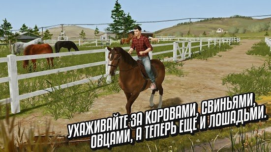 Скриншот Farming Simulator 20