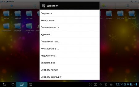 ES Проводник (ES File Explorer File Manager) v3.2.5.1