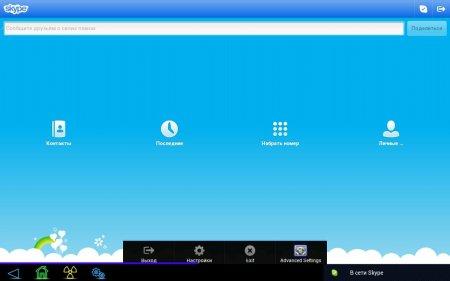 Патченная версия Skype для Android  Mod build b  + Русская версия