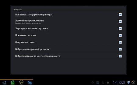 Kids Preschool Puzzle (Собери фигуру) HD V1.0 (RSoft_Andrey_Mod_Rus) (добавил английскую версию 2.3.2)