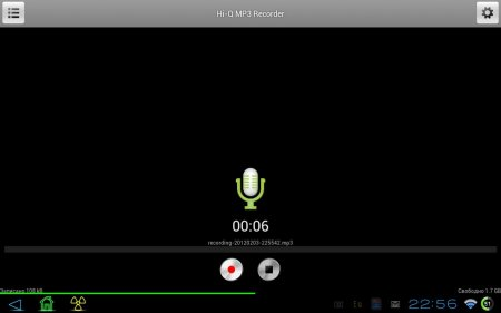 Hi-Q MP3 Voice Recorder (Hi-Q MP3 Recorder)  (полная версия)