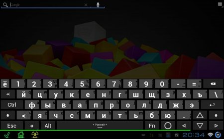 Hacker's Keyboard v 2.00 build 15