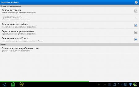 Screenshot ER 2 v.2.0.5 Rus + ( Обновлено v2.4.3.2 Eng)