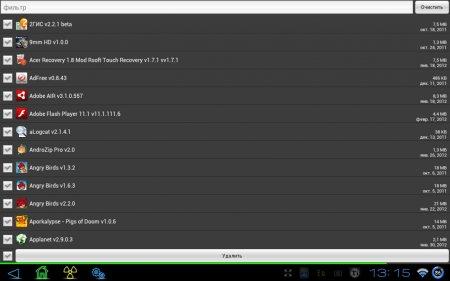 AppRemover V1.3.4