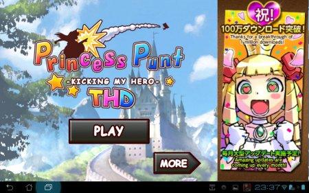 Princess Punt THD