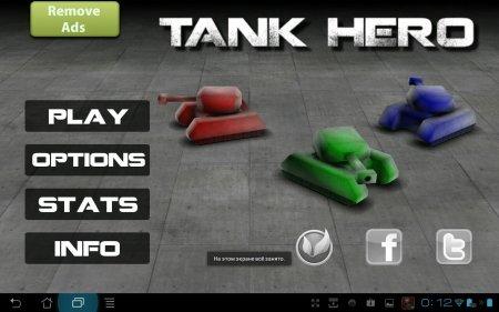 Tank Hero  + Mod(Unkocked & Unlimited Ammo)