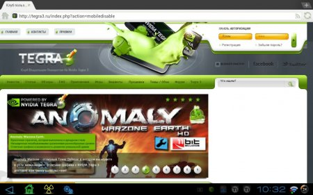 Dolphin Browser™  v11.4.10 / Dolphin Jetpack 6.2.3 / Dolphin Express 11.4.6