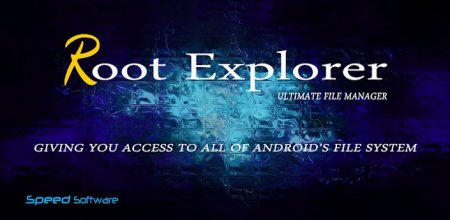 иконка Root Explorer (File Manager)