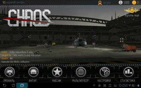 CHAOS Боевые вертолеты HD #1 (C.H.A.O.S Tounament HD) v.6.6.0