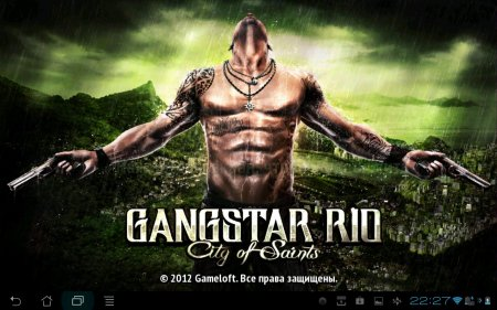 иконка Gangstar Rio: City of Saints е  (Обновлен кеш)