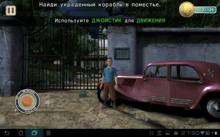 The Adventures of Tintin (ПРИКЛЮЧЕНИЯ ТИНТИНА) версия 1.1.2