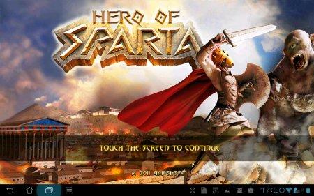 Hero Of Sparta HD