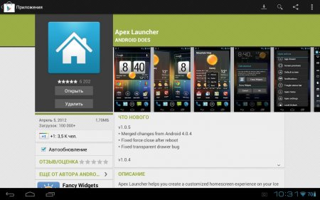 Google Play Store (Android Market) v.5.3.5