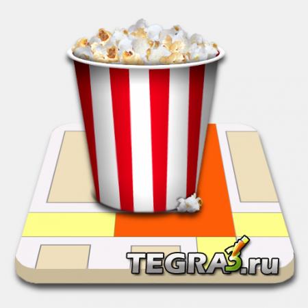 ГдеКИНО: Киноафиша в твоём планшете