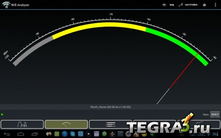 Wifi Analyzer v3.9.1 build 110 Ad-Free