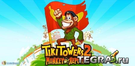Tiki Towers 2 (Monkey Republic)