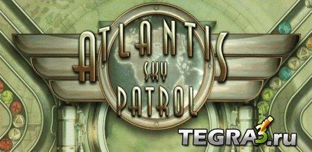 Atlantis Sky Patrol HD l +HD e