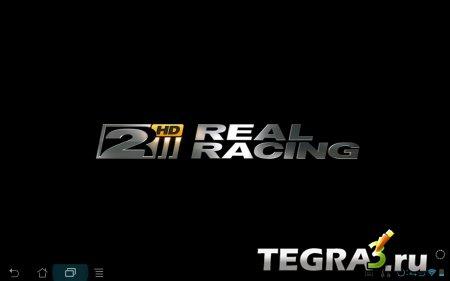 Real Racing 2 HD + русификатор текста